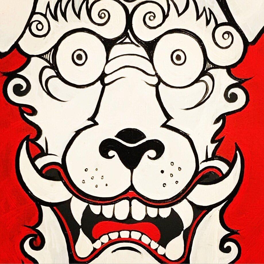 Susan McGill's Year of the Dog design